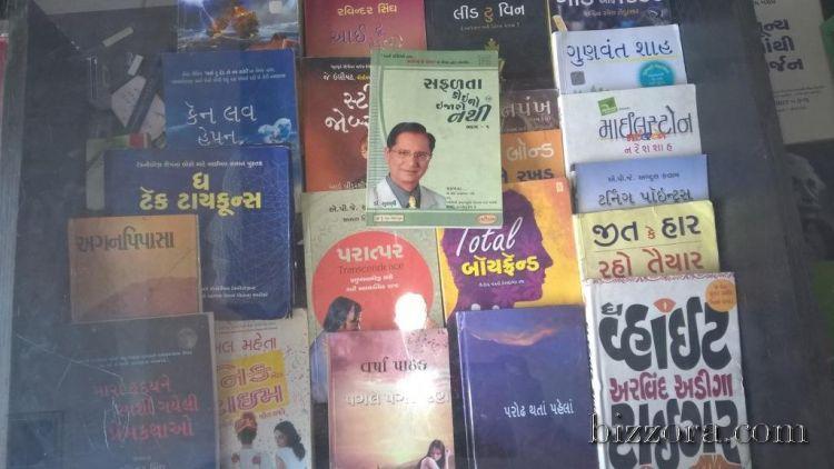 Self-Help, Self-Motivating, Novels