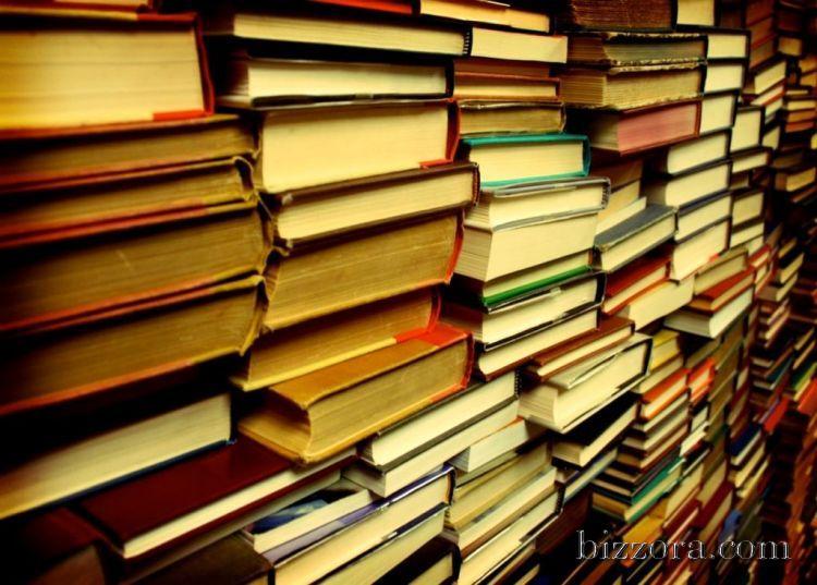 Education Books